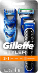 Gillette Fusion Pro Glide Styler 3 in 1