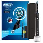 Braun Oral-B PRO 2 2500N Rechargeable Electric BLACK Toothbrush with Bonus Travel Case